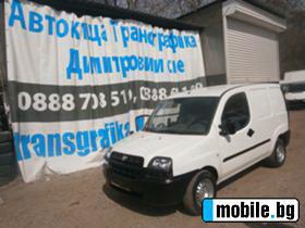 11490041428894864_1